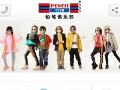 Pencil Club 1.0.3 Screenshot