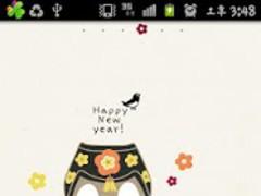 Pepe-Happy New year golauncher 1.0 Screenshot