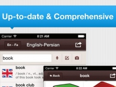 Persian Farsi English Translator & Dictionary with Offline Translation Free ديكشنري و مترجم انگلیسي فارسي 1.1 Screenshot