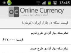 Persian Online Currency 1.5 Screenshot