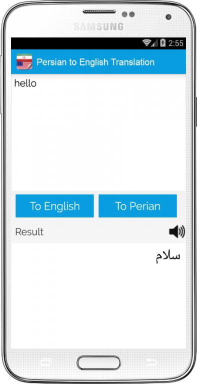 english to persian translation software free download