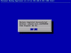 Personal Backup Appliance 1.1.0 Screenshot