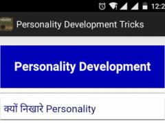 Personality Development Tricks 1.0 Screenshot