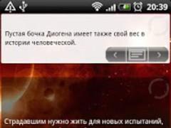 personalQuotes FULL 1.5 Screenshot
