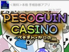 PESOGUIN CASINO 1.0.7 Screenshot