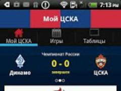 PFC CSKA  Screenshot