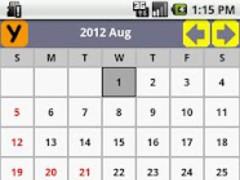 Philippines Holiday Calendar 1.4 Screenshot