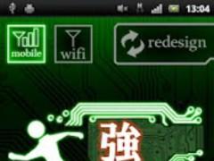 Phone Reception Monitor 2.0.0 Screenshot