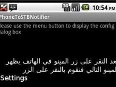 Phone to STB Notifier 1.0 Screenshot