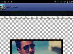 photo editor Focus & stickers 1 Screenshot