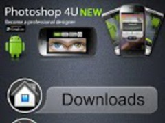 Photoshop 4U NEW 1.1.0 Screenshot