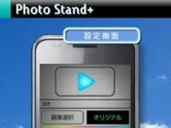 PhotoStand+ Free 1.0 Screenshot