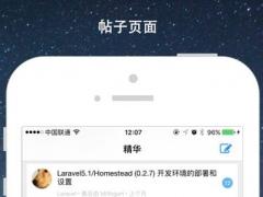PHPHub 1.0 Screenshot