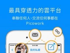 Picowork 2.5.35755 Screenshot