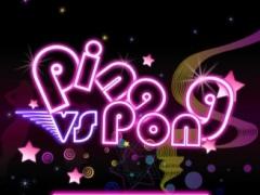 Ping vs Pong HD 1.0 Screenshot