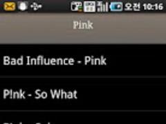 Pink youtube album 1.0 Screenshot