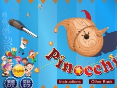 Pinocchio Story Book 1.0.5 Screenshot