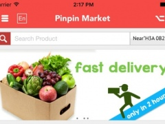 Pinpin Market 2.5 Screenshot