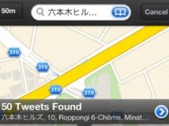 PinTweet for Twitter 1.2.3 Screenshot