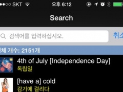 PIX 영한 그림 사전 1.1 Screenshot
