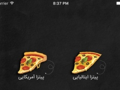 Pizza.ir 1.1.2 Screenshot