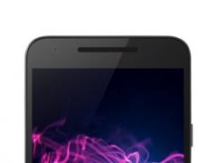 Plasma 3D Live Wallpaper 1.0 Screenshot