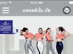 Platinum Buzz 1.0.5 Screenshot