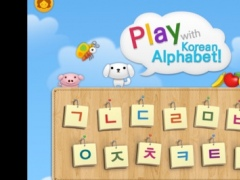 Play with Korean Alphabet 1.3 Screenshot
