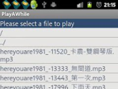 PlayAWhile Music Player 3.7 Screenshot