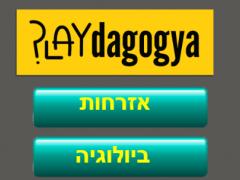 Playdagogia 1.0.0.3 Screenshot