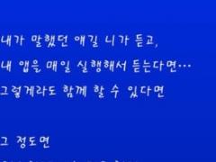 김주원Player 1.1 Screenshot