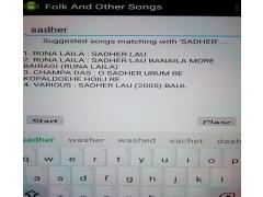 Playing with Antakshari-Part 3 1.6 Screenshot