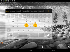 Gujarati Keyboard plugin 2.0 Screenshot