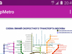 pMetro for Android 0.0.17 Screenshot