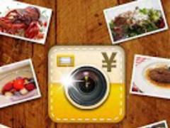 Pocket Money Camera 1.00 Screenshot