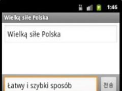 Polish-English Phonic Keyboard 1.0 Screenshot