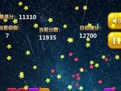 PopStar 2016 1.18 Screenshot