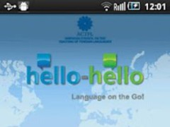 Portuguese Hello-Hello (Phone) 1.1.1 Screenshot