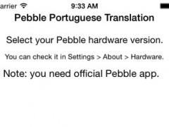 Portuguese Translation Support 2.4.1 Screenshot
