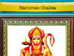 hanuman chalisa mantra audio 1 24 Free Download