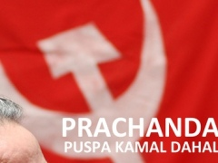 Prachanda 2.0.1 Screenshot