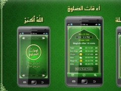 Prayer Times: Qibla Azan Salah 1.0 Screenshot