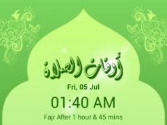 Prayer Times, Qiblah & Ramadan 1.3 Screenshot