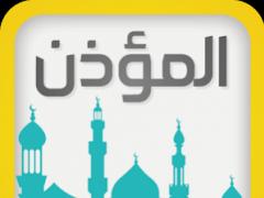 PrayerTimes . Azan Program 1.6.0 Screenshot