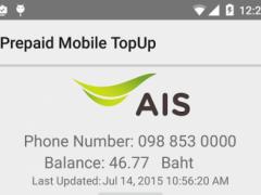 Prepaid Mobile TopUp 1.2 Screenshot