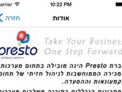 PrestoApp 1.4 Screenshot