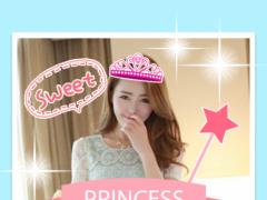 Princess Photo Collages 1.2 Screenshot