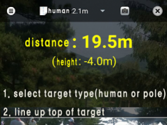 (Pro) Measure Distance Aiming 2.1.3 Screenshot