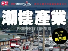 PropertyTrends / 潮楼产业 1.0.3 Screenshot