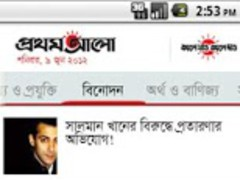 Prothom Alo 2 Screenshot